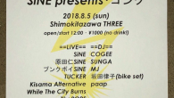 2018  8/5 SiNEpresent 『ゴング』 at shimokita THREE OPEN/START12:00 ¥1000(NO DRINK!) ==BAND== SiNE 原田仁SiNE プンクボイSiNE TUCKER Kisama Alternative While The City Burns ThePOPS caicos 藤井洋平 Lisaloomer NINJAS ==DJ== COGEE SUNGA MJ 坂田律子(bike set) paap