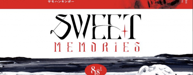 SWEET MEMORIES 8/18 sat midnight @江ノ島オッパーラ LIVE VIDEOTAPEMUSIC TUCKER DJ Latin Quarter yudayajazz Speedy Lee Genesis NOOLIO VIDEOTAPEMUSIC サモハンキンポー FOOD 朝亭おそい EARLY ALLEY Session 86 adv2500   door 3000