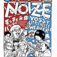 2018 8/25 Authentic Noize 2018 LIVE モッチェ永井BAND Yossy Little Noise Weaver (icchie & YOSSY) モッチェ永井BAND / モッチェ永井(AG,Vo) TUCKER(Organ) MITSUO(Dr) 八木橋恒治(Gt) Marinko(Ba) Yossy Little Noise Weaver / (icchie & YOSSY) 2018 8/25 会場:下北沢 空飛ぶこぶたや 18:30open/19:30start 前売り2500円/当日3000円 前売受付tel 0367510303 メール info@kobuta.diet