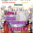 Hair Stylistics x JMT synth DVE-1 完成披露 open 19:30 1500 w/1D Live : Hair Stylistics,TUCKER ライブ終了後24:00までJMT synth DNVE-1 他新機種数点、試奏 購入 可