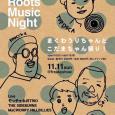 来月11/11(日)モッチェ永井BANDで静岡に行きます! メンバーはモッチェ永井、鍵盤TUCKER、Gentle Forest Jazz Bandのギタリスト八木橋恒治、The eskargot milesドラマーのMITSUOを迎えた編成で登場!そしてこだま10号の相方・ピーチ岩崎も参戦です! MaCWORRY HILLBILLIES presents Shizuoka Roots music night まくわうりちゃんとこだまちゃん祭り! open 18:00 start 19:00 ticket 2500(adv)3000(door)+1d Live モッチェ永井BAND(モッチェ永井(Ba,Vo),八木橋恒治(Gt),TUCKER(Org),Mitsuo(Dr) THE SIDEBURNES MaCWORRY HILLBILLIES DJs ピーチ岩崎 TOP DOCA Carney ticket info:Freaky show,GAJAH,Pimper'sParadise #モッチェ永井 #こだまレコード #MaCWORRYHILLBILLIES #ピーチ岩崎 #THESIDEBURNS