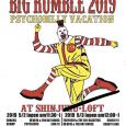 Psychobilly vacation2019 Big rumble 2019にBobby's barで出演します!Naoyaから前売を買うと画伯オリジナルバッグをプレゼント! @bobbysbarnao Tokyo Big rumble Psychobilly vacation2019 5/3 柳家睦 & THE RAT BONES TSUYOSHI & THE 301 BLASTERS GIGOLO 13 BOBBY'S BAR CABALLERO POLKERS THE RODEOS THE AUTOCRATICS GIGANTIX APACHE CROTALE(名古屋) ANNY(岡山) SCABROX(山梨) MOHIKAN FAMILY'S(大阪) 宇宙民族(秋田) the ERECTION(佐賀) whallmen(岩手) DEGENERATED(ベルリン)