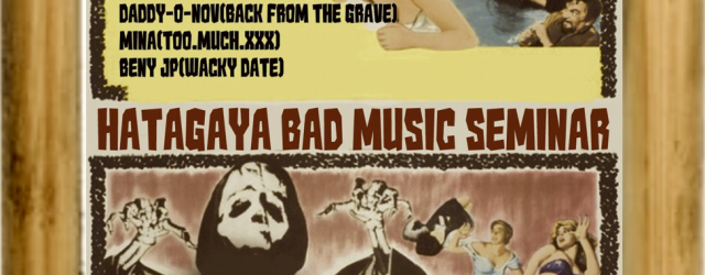 [PRIMITIVE ROCK'N'ROLL, GARAGE PUNK, BOOGIE and more] at hatagaya heavy sick 〈LIVE〉 ・THE FLY AND HIS ONE MAN GARBAGE ・STOMPIN' RIFFRAFFS ・BOBBY'S BAR ・THE HAZE(Sendai) ・LOS BAM BAM 〈DJ〉 ・DADDY-O-NOV(BACK FROM THE GRAVE) ・MINA(TOO.MUCH.XXX) ・BENY JP(WACKY DATE) 〈OPEN/START〉18:30/19:00 〈ADV〉2,000yen+1D 〈DOOR〉2,500yen+1D