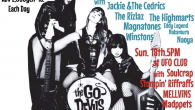 "BACK FROM THE GRAVE AT江ノ島OPPA-LA!!!! MAGNATONESは豪華ゲストギタリストたちを迎えて""King of Surf Guitar"" Dick Daleトリビュートセット"