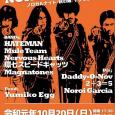 [ROCK'N'ROLL and more] 〈LIVE〉 ・HATEMAN ・Mule Team ・Nervous Hearts ・環七スピードキャッツ ・Magnatones 〈DJ〉 ・Daddy-O-Nov ・2÷3=5 ・Noroi Garcia 〈FOOD〉 ・Yumiko Egg 〈OPEN/START〉17:30/18:00 〈ADV〉2,000yen+1D 〈DOOR〉2,300yen+1D