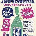 12/8(日)LIVE HOUSE FROG 会場 : LIVE HOUSE FROG (つくば市) 時間 : 17時開場/18時開演 料金 : 3000円(前売)/3500円(当日) 2000円(学生) 出演: : Yossy little noise weaver(Yossy,icchie,栗原務)/TUCKER/DJ SPRA