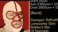 4/17 sat 【Back From The Grave×Twistin' Rumble】 /LIVE; Stompin' Riffraffs, Lonesome Slim, Bobby's Bar, Hi-Nomady /DJ; Jimmy Mashiko, Daddy-O-Nov, Mr.Death, Ryo The Dynamite /GUEST DJ; Go From Tokyo OPEN&START 16:00~ ADV.¥2300(D別) DOOR.¥2800(D別)