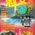 「慰安旅行」 〜KEMUNIMAKU Release paty〜 2020年3月1日(日) 15時〜21時頃 at NOON+CAFE 予約2800円/当日3000円(+1drink) ■LIVE: Y.I.M. asuka ando TUCKER GREEN GREEN feat. starA ■DJ: sonodams babeefunk feat マニア DJごはん(neco眠る) MTG(CASIOトルコ温泉) 江村幸紀(エム・レコード) ■SHOP: buttah+インド富士子+谷口カレーの3種がけカレー キタオカセーター スタンドプチ(サンドイッチ) 月台 FOLK old book store 手ぬぐいCHILL エム・レコード ■似顔絵: インクのギャングスタ 伊達努