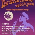 12/9(Fri) ROAR Presents Kyo Sakurai I'm Still In Love With You 7inch Vinyl Release Party at 渋谷 THE ROOM 18pm open 19pm start   LIVE Kyo Sakurai with Friends (Voice) Kyo Sakurai (Bass) ROOT SOUL (Sax) Kids (Corus) カマタミズキ Guest LIVE Tucker DJ Tsuyoshi Sato ¥2,000(no drink)