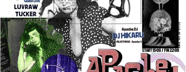 2016/12/18 DJ 光 & OPPA-LA presents – Apache! - Guest Live LUVRAW TUCKER Guest DJ JxJx ( YOUR SONG IS GOOD / KAKUBARHYTHM ) Mamazu ( Hole and Holland ) Apache DJ DJ 光 ( BLASTHEAD / Apache! ) soundsystem & pa matumoto onkyo Apache! image Bush 2016/12/18 sun start / 15:00 // fin 22:00 door 2000yen at EnoshimaCurryDinner OPPA-LA info 0466-54-5625