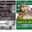 6/18 はアイリッシュパブcluracanの7周年記念にBOBBYS BARで出演、オルガンで参加します!メンバーはベースはササヤン、ドラムはNaoVivianさん。楽しみ! Irish Pub The Cluracan 7th anniversary 6/18(sun) KOENJI HIGH & AMP cafe ※2ステージ開催 OPEN&START 15:00 Ticket adv.2500yen(Drink別) / door.3000yen(Drink別) BAND – KOUENJI HIGH – THE 69YOBSTERS Pinch of Snuff BOBBY'S BAR Killbored life VALCADIAS ネルマーレ – AMP cafe – 三浦雅也(夜のストレンジャーズ) Koya Ogata & the descriptions Escalera al Cielo. Novem DJ Downbeat Selecter 小栗 堂志 DJ Uncleowen mina(TOO.MUCH.XXX) HIDETO(THE WILD ROVER) FOOD Irish Pub The Cluracan @ クルーラカーン