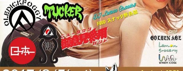 2017/8/5 (Sat)@心斎橋Conpass Open &Start 17:30 前売 ¥2700(ドリンク代別) 当日 ¥3200(ドリンク代別) ■Live OLEDICKFOGGY TUCKER SOLISMAN ローホー ニュータウン御意見無用バンド ■DJ Lemon Grocery a.k.a.Kenjiraw ■Shop Golden Age Lemon Grocery Whatever ■Food スナック野良猫 ———- チケット ■プレイガイド 6月9日発売開始 ◎ローソンチケット 0570-084-005 http://l-tike.com/ ( Lコード 51528 ) ◎チケットぴあ 0570-02-9999 http://t.pia.jp/ (Pコード 335-708 ) ◎e+ http://eplus.jp/ ■メール予約: mailticket@conpass.jpに、 件名「8/5前売予約」でフルネーム・枚数をお送りください。 ▶︎CONPASS http://www.conpass.jp/ 大阪市中央区東心斎橋1-12-20 心斎橋ダイワビルB1F�TEL 06-6243-1666 #oledickfoggy #tuckerelectone #ローホー