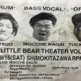 9/16はモッチェ永井くんのライブにオルガンで参加します!ドラムはミツオくんです!よろしくお願いします! SuperBears presents 【LittleBearTheater Vol.4】 9/16(sat) @下北沢RPM Open/Start 18:00 Entrace:¥1800(+1Drink) [LIVE] モッチェ永井 (Tucker-org ,北野原光生-Dr) Jamaican Air Session SuperBears [DJ] harashi(Shanty Town) [food] リストランテてつじろう [下北沢RPM info] music bar rpm 東京都世田谷区北沢2-7-5 下北沢プラッツB1 #tuckerelectone #mocchenagai #モッチェ永井