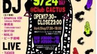 9/24(SUN)@Club CACTUS DOOR¥3000-/1D W/F¥2500-/1D DJ (五十音順) ・Amemiya KSK(discos PAPKIN) ・岸邦夫(tokyosabroso) ・SKYFISH ・NOOLIO ・ピーチ岩崎 LIVE ・TUCKER DANCE ・QUEEN SQUAD ・フレッシュプリンス(from沖縄/LA) ・PadonaPadona ・ドンタコス子 ・東京アフロビーツ ENTRANCE ・ザキヤマさん(LATIN女子) FLYER DESINED ・KANAKO NEZU HOSTED by AYU AT Club CACTUS http://www.clubcactus.jp/ 〒107-0062 東京都港区南青山1-15-18 リーラ乃木坂B1F TEL:03-3408-9577