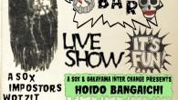 """週末10/8は西荻PitbarにてBobby's barで出演します!ドラムはNao vivianです! 10.8(sun) a sox & 岡山インターチェンジ presents """"ホイド番外地"""" ■a sox ■IMPOSTORS ■BOBBY'S BAR feat TUCKER ■WOTZIT ■ジャジャ岩城 DJ: Akiko Watson (from 岡山)、ムラさん open 18:00 start 18:30 adv 2,000 yen door 2,300 yen NO DRINK CHARGE #bobbysbar #tuckerelectone#vivianboys #ジャジャ岩城 #asox #inpostors #wotzit"""