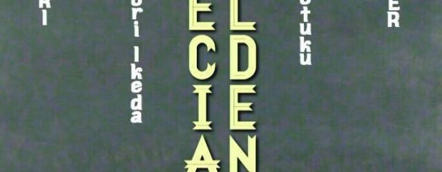 GOLDEN SPECIAL 2018 2018.5.4(fri) @32016 START 22:00 ¥2000/1d LIVE TUCKER 櫻井響 DJ Masanori Ikeda YO.AN LUCY KUMARI VJ sarunotuku