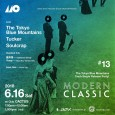 6/16はSOULCRAP先輩からのお誘いでMODERNCLASSIC 出演します! 楽しみです! よろしくお願いします!! MODERN   CLASSIC #13at  club CACTUS LIVE The Tokyo Blue mountains SoulCrap TUCKER Dj 藤井悟-caribbean dandy Yossy- clubska, version city 7:00-12:00 1000yen (+1d)