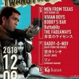 2018 12/9 TWANGY A GO /  heavy sick hatagaya BOBBY'S BAR オルガンで参加します。                                               〈LIVE〉 ・MEN FROM TEXAS(HOT BOOGIE55) ・VIVIAN BOYS ・BOBBY'S BAR ・Buttagills ・THE FADEAWAYS ・非常のライセンス 〈DJ〉 ・DADDY-O-NOV(BACK FROM THE GRAVE) ・笹井トシオ(BLAST JAMS!!) ・リン(UNTAMED WOMAN) 〈SHOP〉 KAUS 〈OPEN/START〉18:00/18:30 〈ADV〉2,000yen+1D 〈DOOR〉2,500yen+1D