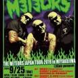 2019 9.25 THE METEORS JAPAN TOUR 2019 in MIYAKOJIMA Klub yum yum OPNE 19:00 SHOW 20:00 @Klub yum yum MAD3(from Tokyo)、 BOBBY'S BAR(from Tokyo)、 Qoosha(クーシャ)、 Hi-Nomady 、 dj/DADDY-O-NOV(gfrom Tokyo)、 ITTUE-K (from Osaka) チケット:宮古島特別限定早割前売り券 7/5発売 Miyakojima limited special advance ticket ¥3000+1d ☆前売り券取り扱い店☆ ヘアークラブサビ、SWELL宮古島(スウェル)、K's PIT DINER、yumyum 投稿者TUCKER 時刻:4:18 PM No comments: この投稿へのリンク
