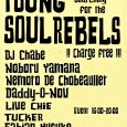 週末6.10は吉祥寺YOUNG SOUL REBELS店内にて! チャージフリーだからみんな遊びに来てね!           「Searching for the Young Soul Rebels」 DJ 松田chabe岳二(CUBISMO GRAFICO/LEARNERS) 山名昇 ネモト・ド・ショボーレ(CHILDISH TONES) Daddy-O-Nov(Back from the Grave) Live CHIE(LEARNERS/CHIE&THE WOLF BATES) TUCKER Fabian Yusuke(Minnesota Voo Doo Men) Event 16:00-20:00 (Shop open 13:00-21:00) at kichijoji YOUNG SOUL REBELS 武蔵野市吉祥寺南町2-12-10 0422-71-0050