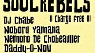 週末6.10は吉祥寺YOUNG SOUL REBELS店内にて! チャージフリーだからみんな遊びに来てね!      「Searching for the Young Soul Rebels」 DJ 松田chabe岳二(CUBISMO GRAFICO/LEARNERS) 山名昇 ネモト・ド・ショボーレ(CHILDISH TONES) Daddy-O-Nov(Back from the Grave) Live CHIE(LEARNERS/CHIE&THE WOLF BATES) TUCKER Fabian Yusuke(Minnesota Voo Doo Men) Event 16:00-20:00 (Shop open 13:00-21:00) at kichijoji YOUNG SOUL REBELS 武蔵野市吉祥寺南町2-12-10 0422-71-0050