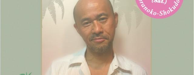ピーチ岩崎『Destrucción Romántico』Release Party at 虎子食堂 2019.2.23 (Sat.) 17:00-24:00 Door: ¥1,500 [DJ] PEACH IWASAKI KAZUYOSHI KENKEN (KEN2D SPECIAL) DJ SOYBEANS KEIYA NOOLIO [LIVE] TUCKER (special LATIN set) asuka ando [FLOOR DANCER] Ayu (NICE1) http://toranoko-shokudo.com