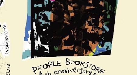 """2017 4/29 筑波PEOPLE'S PARK -4th anniversary party!に出演します。 4th Anniversary party! """" 「遊びにおいでよ! ピープルズ・パーク!」 会場: OctBASS&DISCOS 茨城県つくば市天久保1-5-4くいだおれ2号館1F LIVE: TUCKER ENERGISH GOLF DJ: やけのはら 北沢夏音 サモハンキンポー(思い出野郎Aチーム) tactsato + SWEET POTATO CLUB(HOME MADE RADIO CLUB) EL CINNAMONS with SUSHIRAW ヤマダ&タロー(2YAMADA3TARO) END-O nang-chang 河合浩 和田絢太郎 FOOD(サヴァサンド): つくば食堂 花 DRINK(コーヒー): 千年一日珈琲焙煎所 SHOP(たのしいお店): 飯島商店 HOME MADE RADIO FUNCLUB SHOP 日時: 4月29日 (土曜) 21時開場/開演 料金: 2500円 (1drink込み) 企画: PEOPLE BOOKSTORE 協力: OctBaSS&DISCOS"""