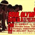 10/9(日)@江の島オッパーラ 16:00 START LIVE ロンリー TUCKER Shirabe Inoue 思い出野郎Aチーム DJ やけのはら VIDEOTAPEMUSIC Mr.Melody kunilopez FOOD ヒューヒューボーイのホットサンド
